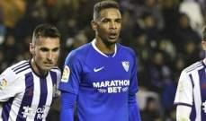 الدوري الإسباني: فوز صعب لإشبيلية على بلد الوليد