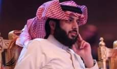 تركي آل الشيخ يطالب مصر بمواجهة الارجنتين او البرازيل