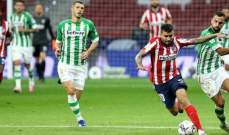 الليغا: اتلتيكو مدريد يهزم ريال بيتيس بهدفين نظيفين