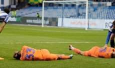 لاعب كارديف بينيت يتعرض لاصابة قوية في وجهه بعد اصطدمه بزميله