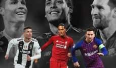 صورة تكشف عن هوية الفائز بجائزة أفضل لاعب في أوروبا
