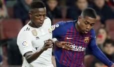 فينيسيوس: رفضت اهتمام برشلونة واخترت مدريد