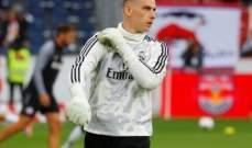 لونين: أنا استعد لكسب مقعدي في ريال مدريد