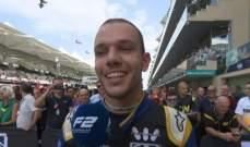 الفورمولا 2: غييوتو يفوز بسباق ابو ظبي