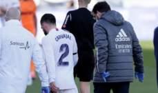 ريال مدريد يفصح عن تفاصيل اصابة مدافعه الاسباني