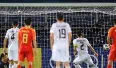 كأس آسيا تحت 23 عام: فوز المنتخب السوري على اليابان وخسارة الصين