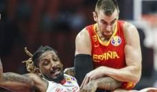 ماذا قال جيان كلافيل بعد الخسارة امام اسبانيا؟