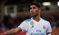 حكيمي يودع ريال مدريد: الآن سأصبح واحداً من الجماهير