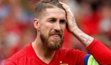 موجز المساء: راموس يغيب عن اليورو، هازارد يرغب بالرحيل عن ريال مدريد والسوبر الايطالي يعود للسعودية