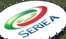 الاتحاد الايطالي يحدد موعد انطلاق الموسم الجديد للدوري