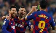 موجز الصباح: برشلونة يستقبل سيلتا فيغو، الريال يحل ضيفا على ايبار، الفوز الاول لواتفورد وبوغبا يريد العودة ليوفنتوس