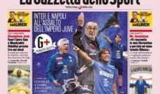 جولة على عناوين ابرز الصحف الرياضية الاوروبية ليوم الاربعاء