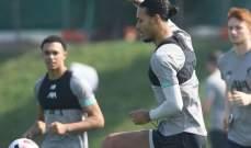 فان دايك يعود إلى تدريبات ليفربول