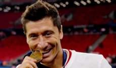 ليفاندوفسكي: لهذا السبب لم نحتفل بلقب كأس السوبر الاوروبي