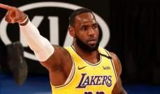 NBA: ليبرون يقود الليكرز الى الفوز ال 36 هذا الموسم على حساب النتس