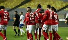 كأس مصر: الاهلي الى نصف النهائي بصعوبة