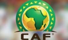 الكاف يكشف عن خطته الخاصة لاستئناف البطولات الأفريقية