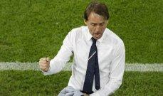 مانشيني: الفوز على بلجيكا كان مستحقاً واسبانيا هي التالي