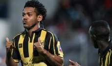 كأس محمد السادس: الاتحاد إلى نصف نهائي البطولة