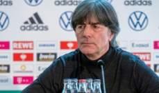 تصفيات مونديال 2022: المانيا لنفض غبار الخسارة التاريخية امام اسبانيا
