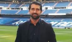 دي لاريد: لاعبو الريال سيشعرون بالراحة على ملعب دي ستيفانو