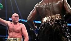 عودة فيوري إلى المصارعة تعتمد على مباراته في الملاكمة