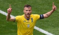 يارمولينكو افضل لاعب في مباراة اوكرانيا ومقدونيا الشمالية