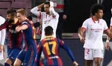 اوليبر: قرار الحكم كان صحيحاً في مواجهة برشلونة واشبيلية