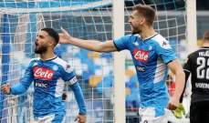 كأس إيطاليا: نابولي يفوز على بيروجيا ويتأهل لربع النهائي