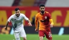 الدوري التركي: غلطة سراي يخطف فوزا قاتلا امام قونيا سبور