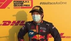 الفورمولا 2: تسونودا يفوز بالسباق الأول في صخير