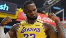 NBA: الليكرز يفوز على النيكس ويرفع عدد انتصاراته الى 30