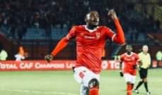 كأس مصر: الاهلي يتخطى الترسانة بثنائية