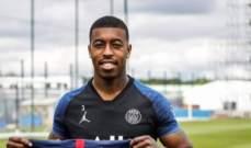 باريس سان جيرمان يمدد عقد مدافعه الفرنسي