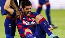 اصابة سواريز قد تدفع برشلونة لضم مهاجم خلال الميركاتو الشتوي