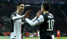 يوفنتوس يحافظ على صدارة الدوري الايطالي بعد الفوز على جنوى