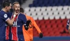 الدوري الفرنسي: باريس سان جيرمان يعزز صدارته بفوز كبير على مونبلييه