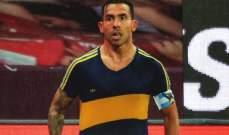 تيفيز يكرّم مارادونا في كأس ليبرتادوريس