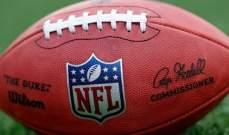 الرابطة الوطنية لكرة القدم الأميركية تدين العنصرية