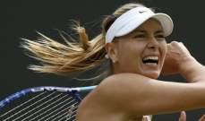 شارابوفا: حلقي يؤلمني بسبب الصراخ في ملعب التنس