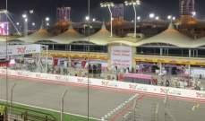 دقائق معدودة تفصلنا عن عودة انطلاق جائزة البحرين
