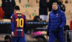 موجز المساء: ميسي يغيب من مباراتين الى اربعة بسبب الايقاف، الفيفا يرفض استئناف أتلتيكو مدريد وتقدم مهم لانس جابر في التصنيف