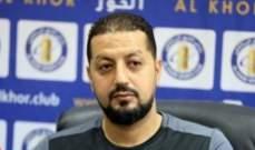 عمر نجحي: نتمنى أن نقدم المطلوب امام الريان