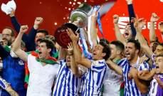 كأس ملك اسبانيا في جعبة سوسييداد بفضل لاعبه القديم