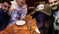 برونو فرنانديز وزملائه على طاولة العشاء