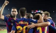 موجز الصباح: برشلونة يقرر التقشف، اقالة ثلاثة مدربين في يوم واحد, بيروت يتخطى بيبلوس وسيارة M4 CS لاول مرة في لبنان