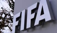 1.5 مليون دولار دعماً للاتحاد اللبناني لكرة القدم