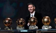 برشلونة ينشر مقطع ما حصل في كواليس حفل جائزة الكرة الذهبية