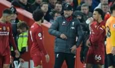 ليفربول الاكثر خطراً على برشلونة في دوري الابطال