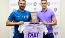 رسميًا - العين الاماراتي يضم لاعب صربي